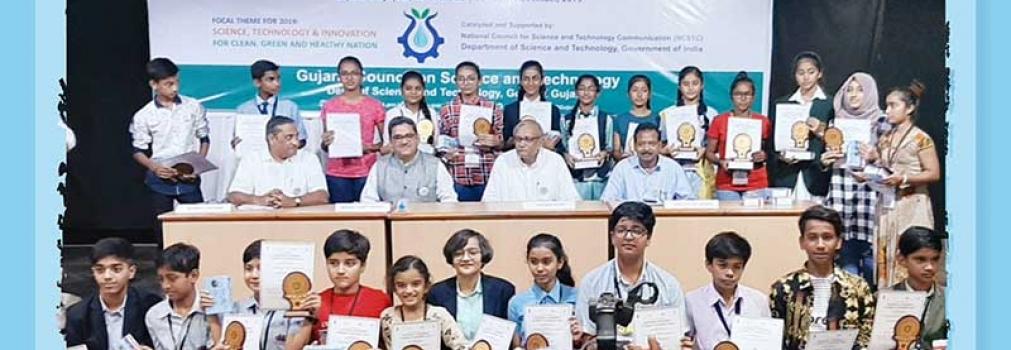 National Children's Science Congress 2019