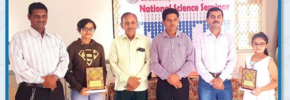 First Position in National Science Seminar